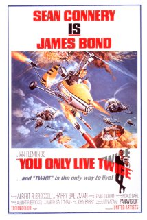 You Only Live Twice James Bond